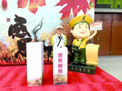 """企业志愿者热忱服务武汉园博会 称""""累并快乐着"""""""