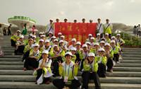 江汉大学志愿者服务团队