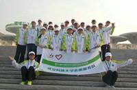 武汉科技大学志愿者服务团队
